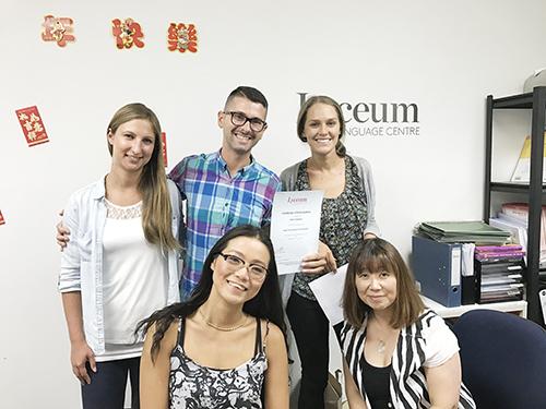 Lyceum Language Center